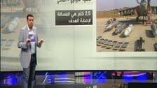 ایران، روس کے اجرتی قاتل عراقی فضائیہ کے ہوا باز بن گئے