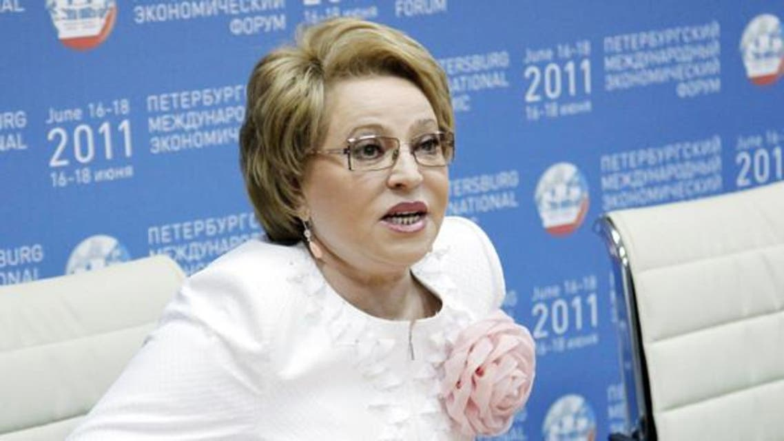 رئيسة مجلس الاتحاد الروسي