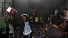 Yemen accuses Shiite rebels of 'atrocities' near sanaa