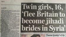 جڑواں بہنیں 'داعشی جہاد' میں شرکت کرنے شام روانہ