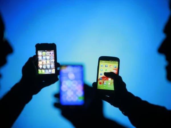 طرق آمنة لحذف البيانات قبل بيع الهواتف الذكية