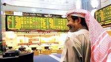 تفوق أداء أسهم أبوظبي مع صعود أسواق الخليج الرئيسية