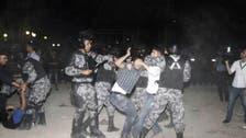 الأردن.. احتجاج غاضب ضد السفارة الإسرائيلية