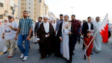 Bahrain charges opposition leader over meeting with U.S. diplomat