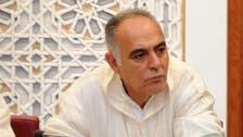 وزير خارجية المغرب يشارك في مسيرة باريس