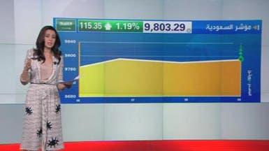 مؤشر سوق السعودية ينهي تعاملات الأسبوع فوق 9800 نقطة