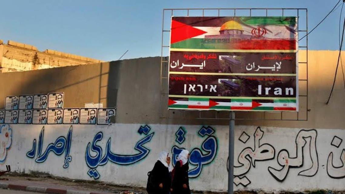 لوحات اعلانات تحمل رسالة شكر ل ايران