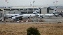 حماس کی اسرائیل کے بڑے ہوائی اڈے پر حملے کی دھمکی