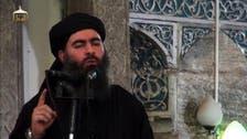 """العراق يؤكد إصابة خليفة """"داعش"""".. وواشنطن تشكك"""