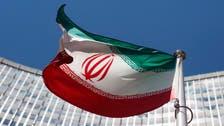 """كيري يحضر اجتماع الـ5+1 في فيينا لبحث """"نووي إيران"""""""