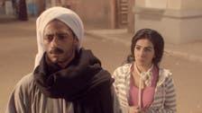 """""""ابن حلال"""" يكشف التشابه مع قصة ابنة ليلى غفران"""