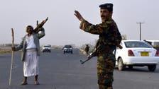 مقتل 18 من القاعدة و10 جنود يمنيين في اشتباكات