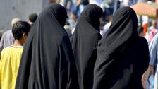 Spanish region of Catalonia to implement burka ban