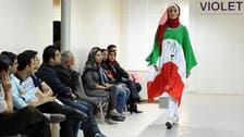 """""""العلم الوطني"""" يتسبب بإغلاق مؤسستي أزياء في إيران"""