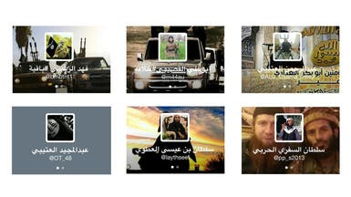 سعوديو داعش الأنشط على تويتر
