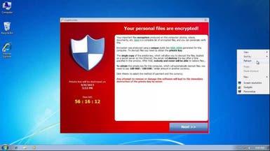 فيروس جديد يخطف ملفات الكمبيوتر ويطلب ثمناً لإعادتها