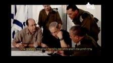 ''اسرائیل لال بیگوں کا دیس'' حماس کا نیا جنگی ترانہ