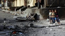 Britain 'extremely concerned' by Gaza deaths