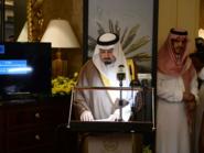منح جائزة مكة التميز للأمير خالد الفيصل