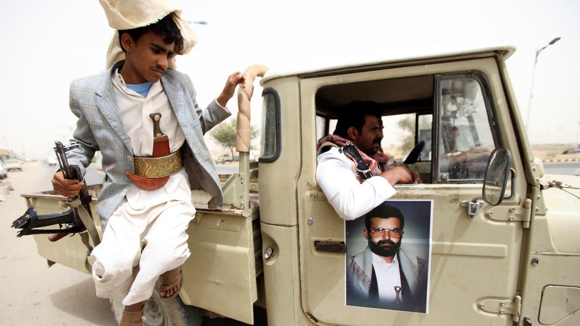 Huthi Shiite Rebels, Yemen