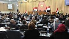 البرلمان العراقي يقر موازنة 2017 بـ68 مليار دولار