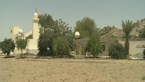 Image result for النبي بالطائف