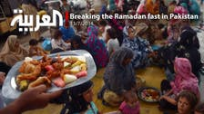 Breaking the Ramadan fast in Pakistan