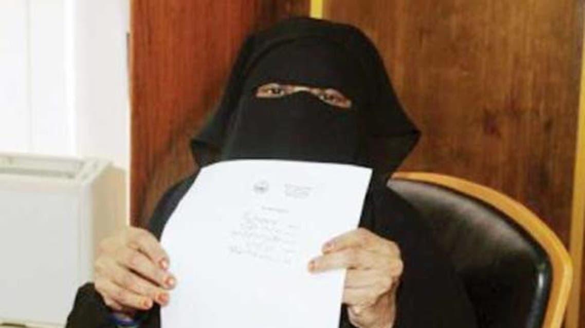 SG saudi widow