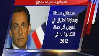 لماذا أوقف الرئيس الفرنسي السابق نيكولا ساركوزي؟