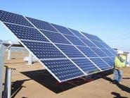 أكواباور: 4.4  مليار دولار تكلفة مشروع الطاقة بدبي