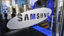 Samsung suspends China supplier over child labor
