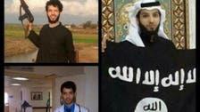 """""""داعش"""" میں شمولیت اختیار کرنے والا سعودی ڈاکٹر جاں بحق"""