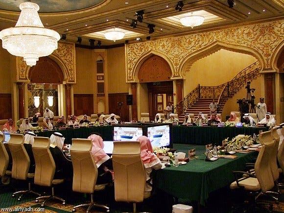 مركز الملك عبدالعزيز للحوار الوطني (ندوة)