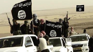 """""""داعش"""" تجمع التبرعات من السعوديين لتزويج عزابها"""
