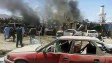 افغانستان:صوبہ پکتیکا میں کار بم دھماکا،89 افراد ہلاک