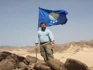 أميركي ينصب نفسه ملكاً على منطقة بين مصر والسودان