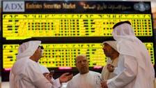 Gulf mixed early on, Emaar Properties pulls up Dubai