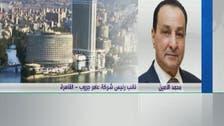 الأمين للعربية: 3 آلاف رجل أعمال مستعدون لدعم مصر