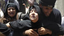 Israel vows to 'expand, intensify' Gaza campaign