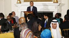 Obama hosts annual Ramadan Iftar at the White House