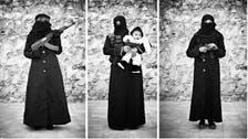 Women of War: Syria photos win top Paris prize
