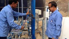 السعودية: طرح مناقصة تطوير 15 محطة صرف صحي أمام القطاع الخاص