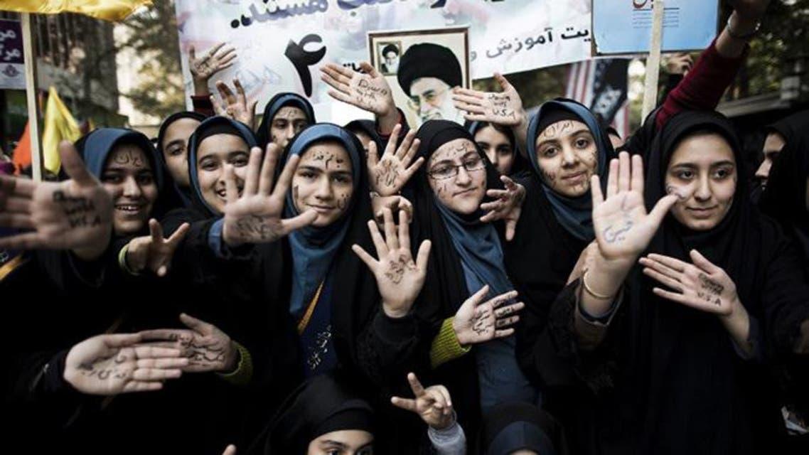 Iran face veil AFP