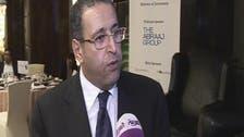 سلمان: مصر تستهدف جذب 260 مليار جنيه استثمارات محلية