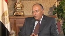 وزير خارجية مصر في المغرب لبحث ملفات ليبيا والإرهاب