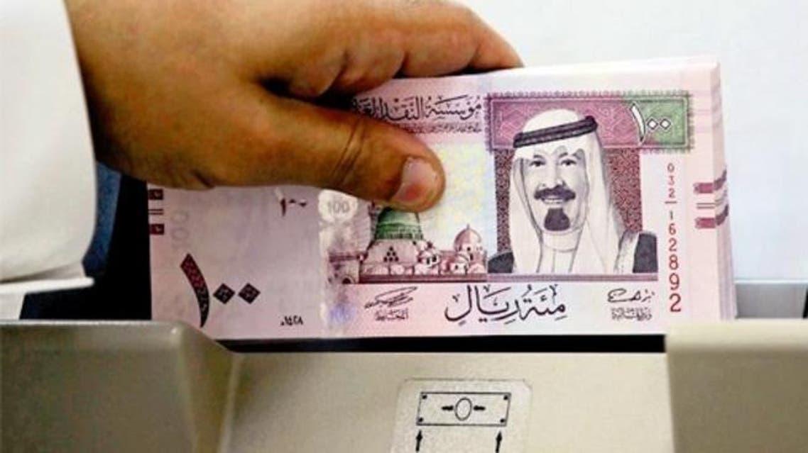 saudi riyals shutterstock