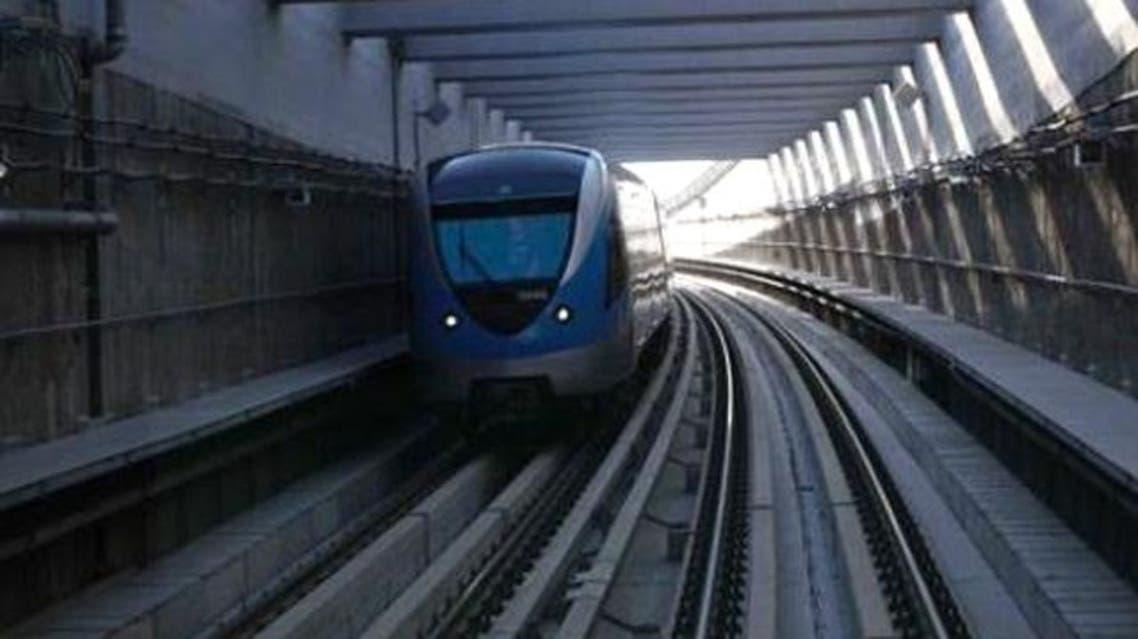metro reuters