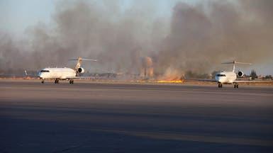 إخوان ليبيا: قصف مطار طرابلس.. عمل مشروع