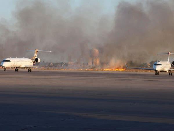 طرابلس: 47 قتيلا في معارك عنيفة بالمطار الدولي