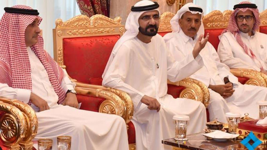 UAE water Aid